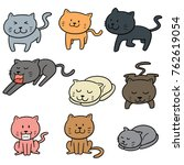 vector set of cats | Shutterstock .eps vector #762619054