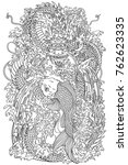 chinese dragon and koi carp...   Shutterstock .eps vector #762623335