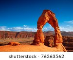 the orange color of utah's... | Shutterstock . vector #76263562