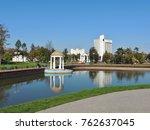 maladzetschna   molodechno ... | Shutterstock . vector #762637045