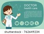 doctor presentation for banner... | Shutterstock .eps vector #762649234