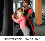 little girl is practicing... | Shutterstock . vector #762651574