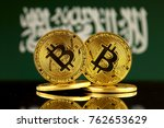 physical version of bitcoin and ... | Shutterstock . vector #762653629