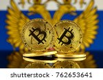 physical version of bitcoin and ... | Shutterstock . vector #762653641