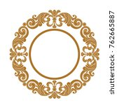circle golden frame.gold... | Shutterstock .eps vector #762665887