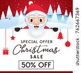 christmas sale leaflet ... | Shutterstock .eps vector #762667369