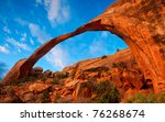 The Longest Arch On The Planet...