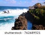 porto moniz with the famous... | Shutterstock . vector #762689521