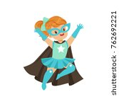 comic brave kid in superhero... | Shutterstock .eps vector #762692221
