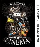 doodle cinema poster with... | Shutterstock . vector #762693694