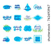 water retro labels set of blue... | Shutterstock . vector #762693967