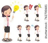illustration collection of...   Shutterstock .eps vector #762700681
