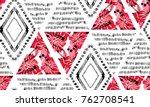abstract grunge seamless... | Shutterstock .eps vector #762708541