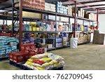 soshanguve  south africa   8... | Shutterstock . vector #762709045
