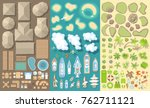 vector set. summer vacation.... | Shutterstock .eps vector #762711121