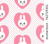 cute baby pattern with little... | Shutterstock .eps vector #762729301
