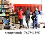 soshanguve  south africa   8... | Shutterstock . vector #762741595