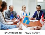 group of confident politicians... | Shutterstock . vector #762746494