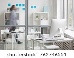 business workplace by... | Shutterstock . vector #762746551