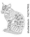 bengal cat. hand drawn picture. ... | Shutterstock .eps vector #762747901
