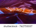 Upper Antelope Canyon. Natural...