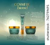 vector 3d cosmetic illustration ... | Shutterstock .eps vector #762759691
