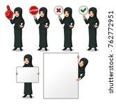 set of businesswoman in black... | Shutterstock .eps vector #762772951