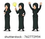 set of businesswoman in black... | Shutterstock .eps vector #762772954