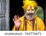 kathmandu  nepal   06 october... | Shutterstock . vector #762776671