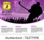 hockey player   playoff vector... | Shutterstock .eps vector #76277998