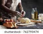 unrecognizable male cook in... | Shutterstock . vector #762793474