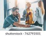 handsome bearded male designer... | Shutterstock . vector #762793501