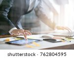 business people busy working... | Shutterstock . vector #762804595