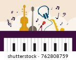 music instrument flat vector... | Shutterstock .eps vector #762808759