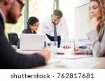 working meeting at full speed ... | Shutterstock . vector #762817681