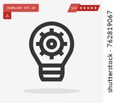 outline idea icon isolated on...