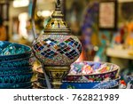 decorative turkish lights ... | Shutterstock . vector #762821989