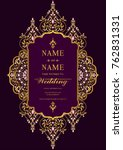 wedding invitation card... | Shutterstock .eps vector #762831331