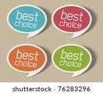retro speech bubbles set with...   Shutterstock .eps vector #76283296