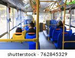 the passengers are inside the... | Shutterstock . vector #762845329