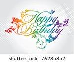 happy birthday   Shutterstock .eps vector #76285852