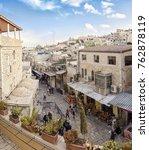 september 15  2017   jerusalem... | Shutterstock . vector #762878119