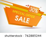 trapeze sale shopping poster... | Shutterstock .eps vector #762885244