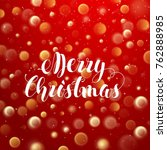 christmas typographic label for ... | Shutterstock .eps vector #762888985