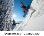 low angle shot of a freerider... | Shutterstock . vector #762890239
