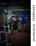 young male athlete bodybuilder... | Shutterstock . vector #762891661