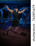 young male athlete bodybuilder... | Shutterstock . vector #762891679