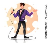 man with a microphone. vector... | Shutterstock .eps vector #762894061