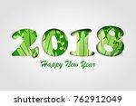 2018 new year. banner. vector... | Shutterstock .eps vector #762912049
