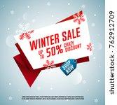 winter sale origami banner.... | Shutterstock .eps vector #762912709